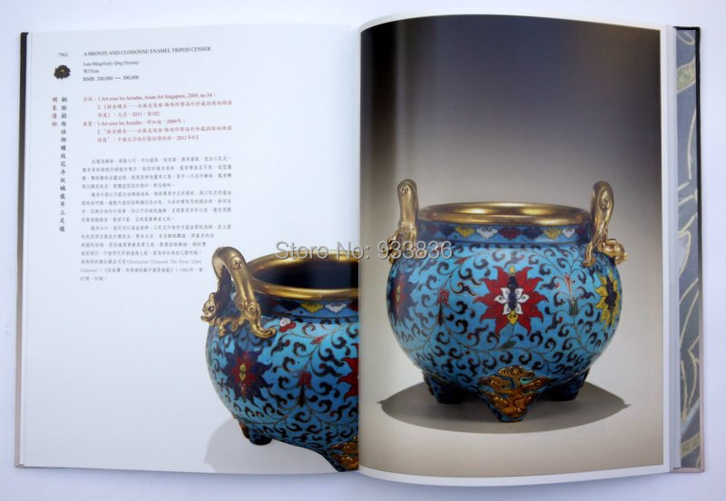 Catalog Yuan Ming cloisonne Enamel Poly auction 6/5/2014 Chinese art book<br><br>Aliexpress