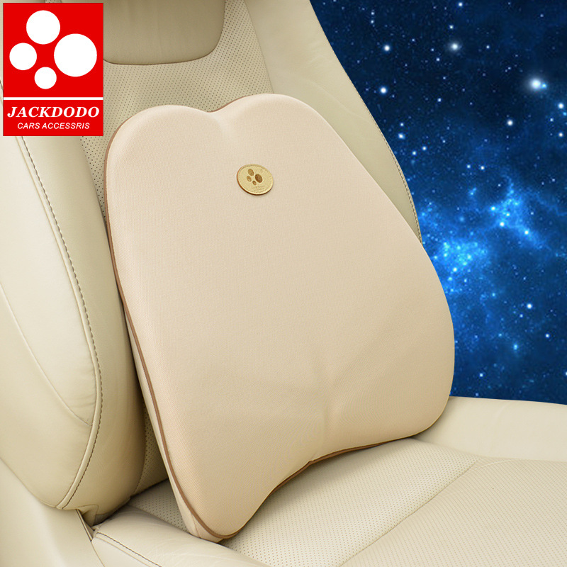 memory foam car waist pad lumbar back brace support for office home car seat chair four seasons. Black Bedroom Furniture Sets. Home Design Ideas
