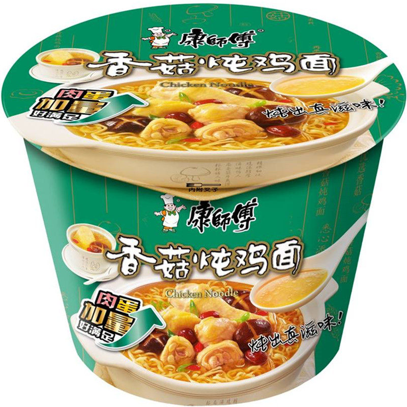 107g One Box Delicious Chinese Cereal Food Hot Sale Shirataki Noodles Quick-served Noodle Korean Beef Ramen Noodles<br><br>Aliexpress