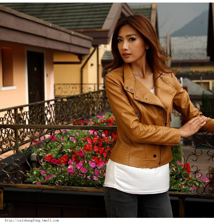 Женская одежда из кожи и замши pu