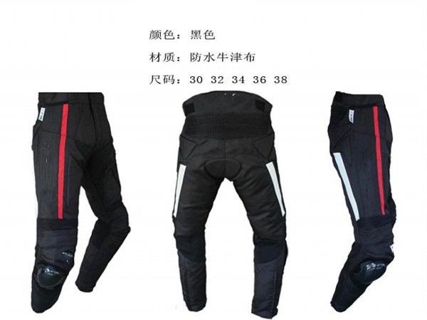 DK-801 Oxford cloth racing motorcycle pants Motorcycle trousers Motorcross Pants motorbike riding cycling off-road