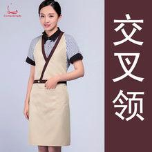 Coffee shop milk tea shop work apron custom LOGO fast food restaurant supermarket flower shop waitress work apron(China)