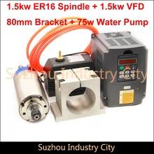 Buy 220V 1.5KW ER16 CNC Water Cooled Spindle Motor 80X195mm & 1.5kw VFD/ Inverter & 80mm spindle clamp bracket & 75w 220v water pump for $262.20 in AliExpress store