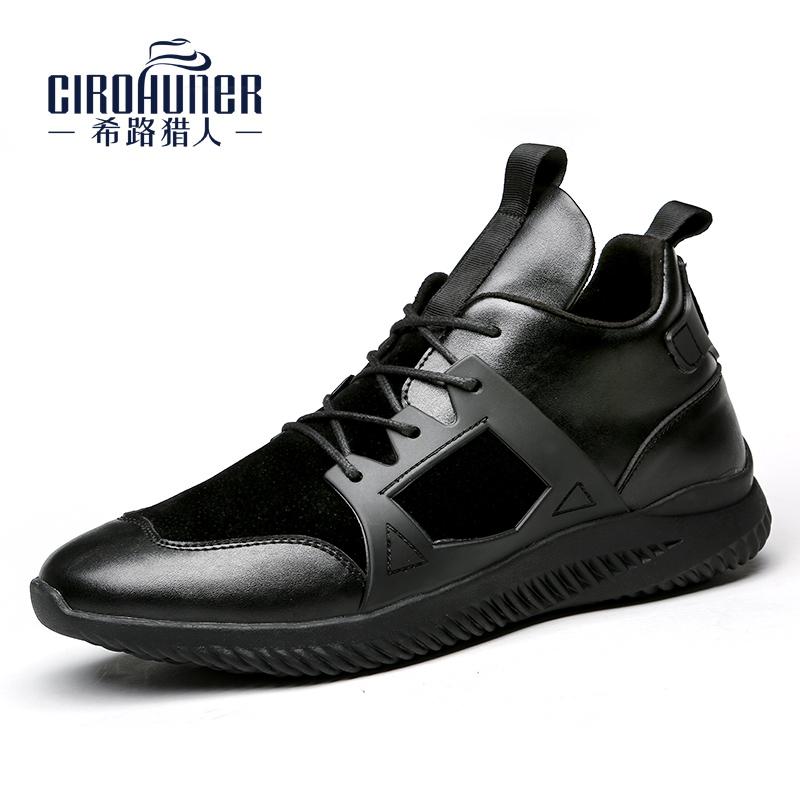 new fashion men's casual winter work dress brand shoes High Qulaity zapatillas deportivas hombre(China (Mainland))