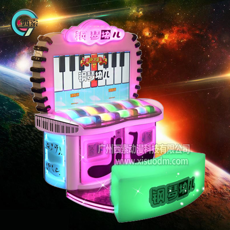 Playground equipment china electronic shop shopping mall Console games Piano rocks (double against)(China (Mainland))