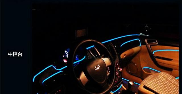 freeshipping 3mel decorative strip light car interior lights ambient lighting retrofit body trim interior led cold ambient interior lighting