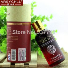 arsychll thin face essential oil slimming product to lose weight and burn fat massager for slimming face lifting face lift cream