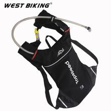 1.5L Water Bladder+Mini Sport Backpack Ultralight Cycling Climbing Hiking Knapsack Unisex Packsack Outdoor Travel Rucksack 2016(China (Mainland))