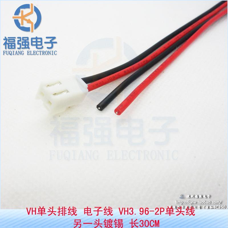 VH single cable electronics wire VH3.96-2P a single line long 30CM (4PCS)(China (Mainland))