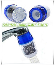 3pcs/lot Activated Carbon Water Strainer Household Faucet Water Filter Leading Water Filter Purifier