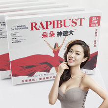 5 sets = 20pcs RAPIBUST Breast Chest Big Enhancer Augmentation Erect Health Bust UP Breast Enlarger Tapes Beauty Free Shipping