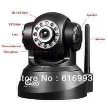 wholesale wireless webcam ip