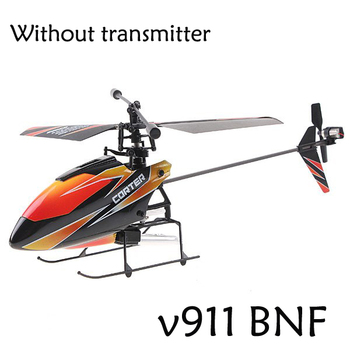 WL v911 BNF Without the remote controller 4CH 2.4GHz RC Helicopter Gyro P1