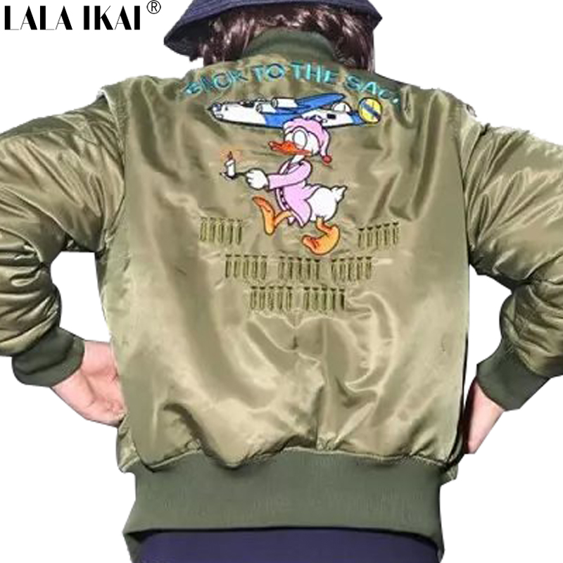 Popular Lala Ikai Windbreaker-Buy Cheap Lala Ikai Windbreaker lots ...