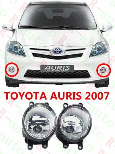 For toyota AURIS  2007   cars Exterior  Front bumper light  Original  Fog Lights  1 set  (Left + right)    81210-06052<br><br>Aliexpress