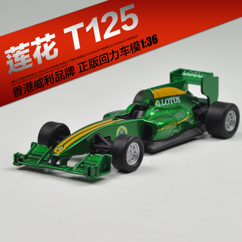 5pcs/pack Wholesale Brand New WELLY 1/36 Scale UK LOTUS T125 F1 Racing Diecast Metal Pull Back Car Model Toy(China (Mainland))