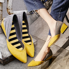 Genuine Leather Pointed Toe Wedges Shoes Horse Hair 2016 New Spring High-Heeled Shoes Pigskin Fashion Color Block Women's Pumps
