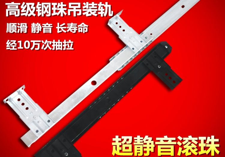 Drawer track rails furniture hardware accessories damping slide rails computer desk keyboard tray two rail(China (Mainland))