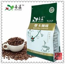 250g 100 High Quality Coffee Beans Ethiopia Mocha coffee Black Coffe No Sugar Mild Baking Bean