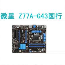 Планетезималь z77a-g43 LGA 1155 DDR3 третьего поколения usb 3.0 pci-e 3.0 z77 Рабочего материнская плата