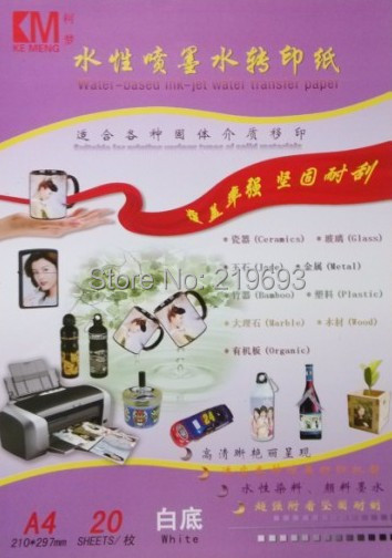 (120 pieces/lot) A4 inkjet white color background water decal paper transfer printing(China (Mainland))