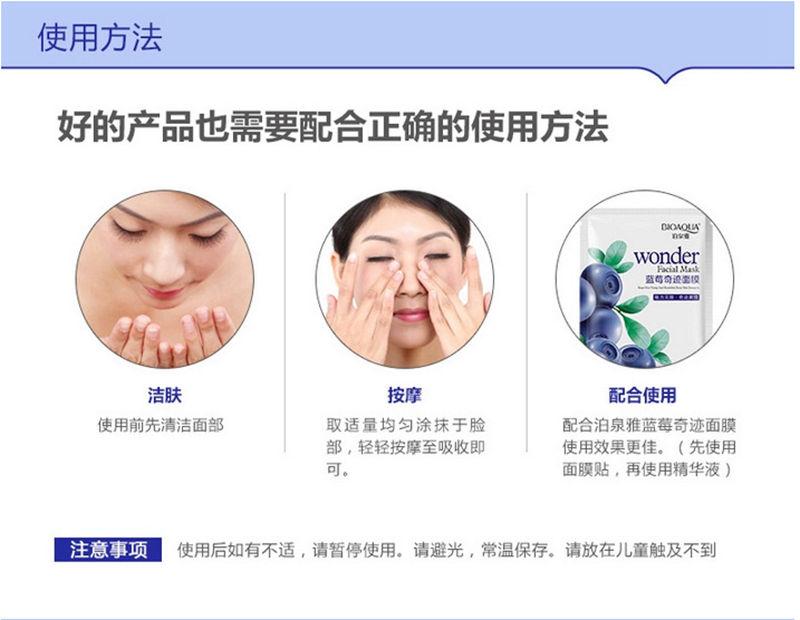 Blueberry Cuidados Com a pele Colágeno Puro Líquido Ácido Hialurônico Anti Rugas Anti Envelhecimento Essência Clareamento Dia Creme Hidratante Óleo