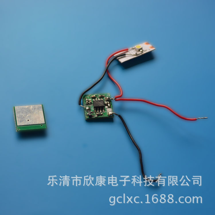With memory sensors , LED light touch switch , stepless dimming lighting , touch switch Brazil(China (Mainland))