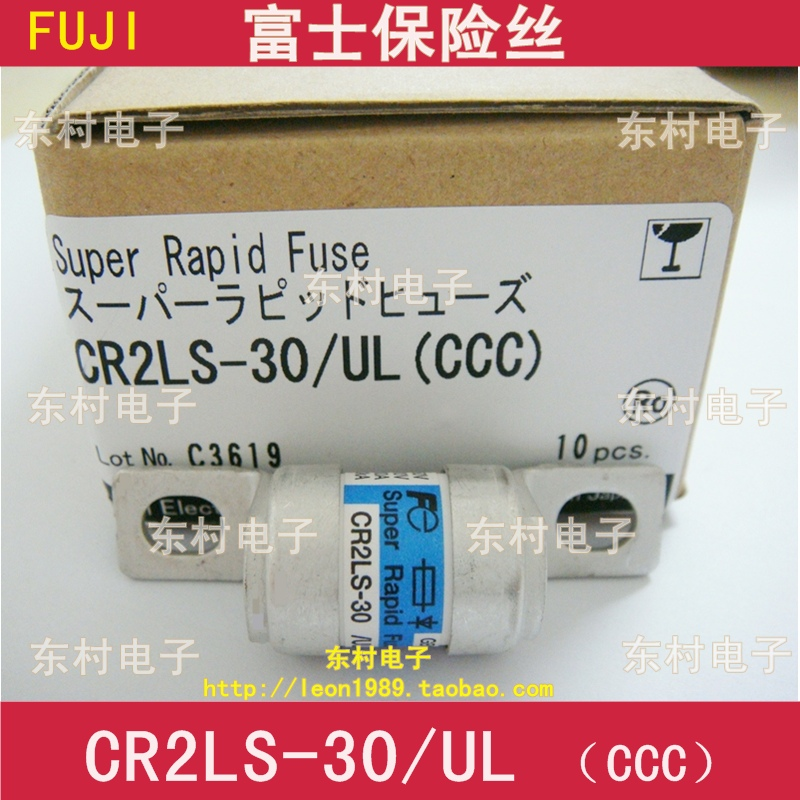 Fuji FUJI imported fast-acting fuse CR2LS-30 / UL (CCC) 30A 250V fuse<br><br>Aliexpress