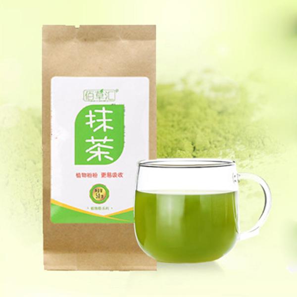 Free Shipping Hot New Tasty Useful Pure Natural Certified Organic Ultrafine Stone Green Tea Power Matcha