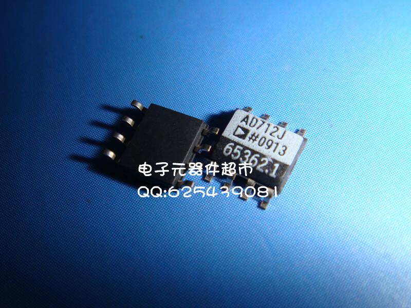 AD712JRZ AD712JR AD712 SOP8(China (Mainland))