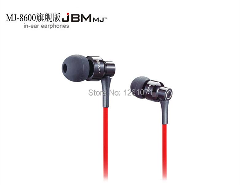 Наушники для мобильных телефонов JBM mj/8600 HD HiFi MJ-8600