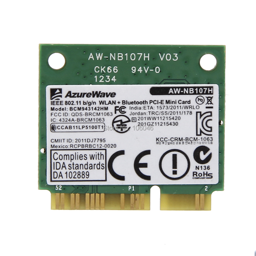 Broadcom n Network Adapter Driver