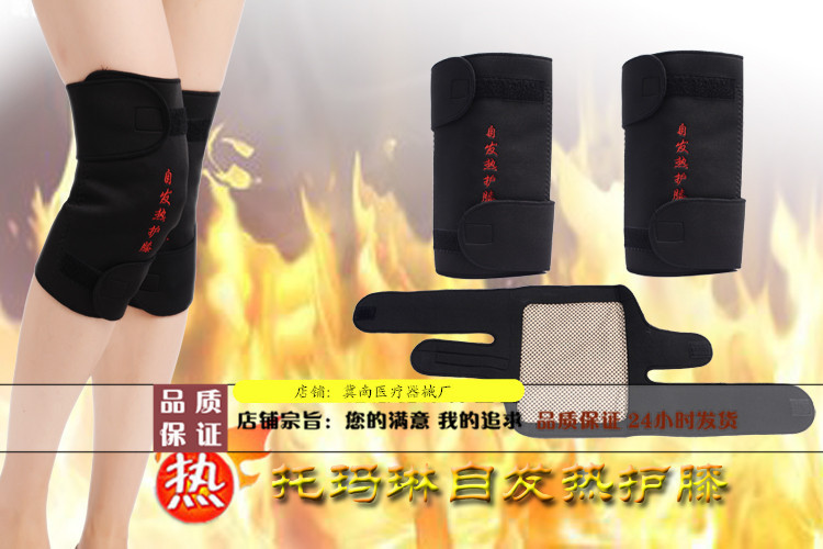 1Pair Tourmaline Self-Heating Knee Pads Far Infrared Magnetic Therapy Spontaneous Heating Pad Health Care Braces Supports  1Pair Tourmaline Self-Heating Knee Pads Far Infrared Magnetic Therapy Spontaneous Heating Pad Health Care Braces Supports  1Pair Tourmaline Self-Heating Knee Pads Far Infrared Magnetic Therapy Spontaneous Heating Pad Health Care Braces Supports  1Pair Tourmaline Self-Heating Knee Pads Far Infrared Magnetic Therapy Spontaneous Heating Pad Health Care Braces Supports  1Pair Tourmaline Self-Heating Knee Pads Far Infrared Magnetic Therapy Spontaneous Heating Pad Health Care Braces Supports  1Pair Tourmaline Self-Heating Knee Pads Far Infrared Magnetic Therapy Spontaneous Heating Pad Health Care Braces Supports