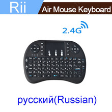 Hot Rii I8 2.4G Fly Air Mouse Mini Wireless keyboard With Touchpad For Laptop Tablet Pad For Xbox For PS3 For Andriod TV Box(China (Mainland))