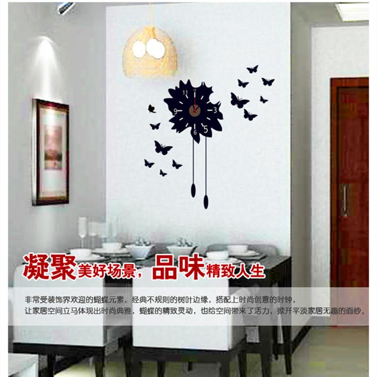 Farfalla piastrelle di ceramica acquista a poco prezzo farfalla piastrelle di ceramica lotti da - Piastrelle a poco prezzo ...