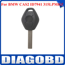 blank car key promotion