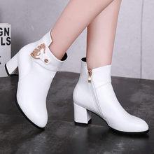 Kadın Kalın Yüksek Topuk yarım çizmeler Moda Sivri burun Kış rahat ayakkabılar Kadın Beyaz Siyah Bej(China)
