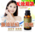 Printed women's acne remove scar compound essential oil acne oil product