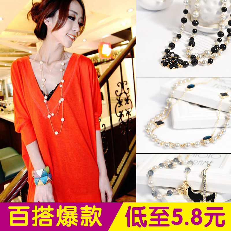 Europe Japan South Korea pearl necklace female wild long section decorative accessories clavicle chain short spring - The real shoe store