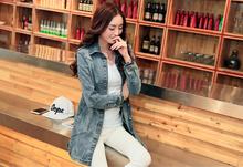 Autumn Jacket Women Denim Plus Size 2015 New Arrival Long Sleeve Coat Jeans Ripped Long Denim Jacket Outwear Casual Chaquetas
