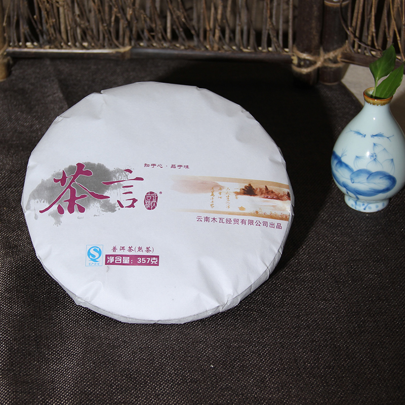 2013 Menghai Tea Shingles Pu er Ripe Yunnan Cake Seven Rations Special Promotion S244
