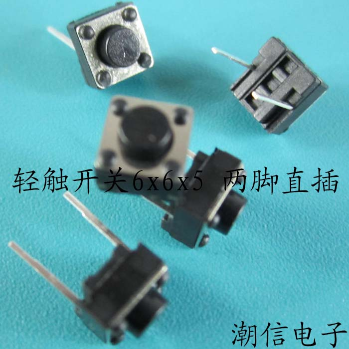 in stock LCD button touch switch DIP switch button 6x6x5 feet(China (Mainland))