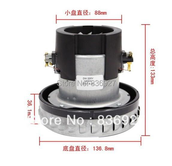 Buy 1200w Industrial Vacuum Cleaner Motor