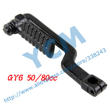 Starting Lever GY6 50 80cc Actuating Lever Scooter Engine Spare Parts 139QMB Moped Wholesale YCM QDG-GY650