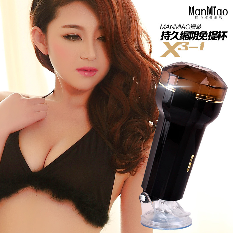 HOT!!! MANMIAO Spider GIRL X3-1 Trainer Masturbation with Suction Hands-Free Male Masturbator Sex Products Oral Sex Toys For Men<br><br>Aliexpress