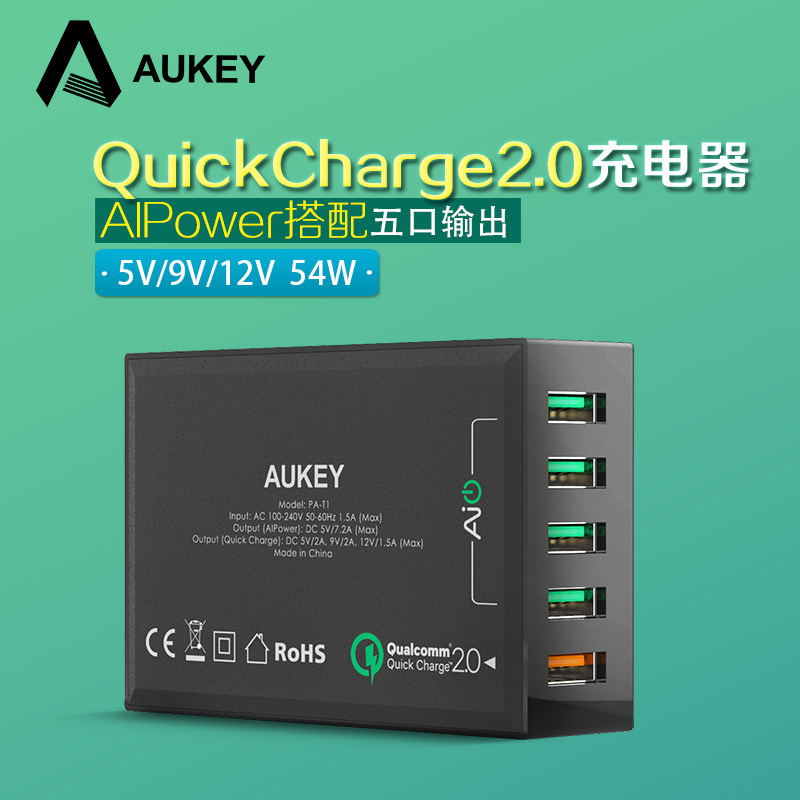 Hot Selling Aukey PA-T1 5U USB Quick Charger Charging Station Travel Charger QC2.0 &amp; AIPower USA Standard Wholesale 3pcs/Lot<br><br>Aliexpress