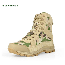 FREE SOLDIER outdoor sport shoes men for hiking walking climbing tactical men's boots hiking shoes(China (Mainland))