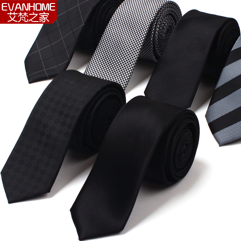 2016 New Ties Men Designers Brand 5cm Slim Tie Fashion Business Necktie Stripe Plaid Neckties Gift Box - China SFFZ Garment Store store