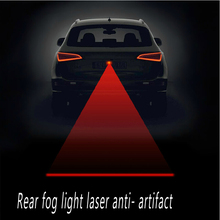 Free shipping newest 12V Universal Car Anti-rear-end laser Light Fog ,Universal Laser fog safety car collision warning