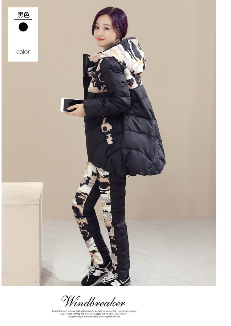 2015 New Pattern Korean SLIM WARM coat Camouflage Clothes Suit Woman Twinset  warm coat 08930155